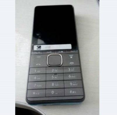 Reliance Jio Smartphone