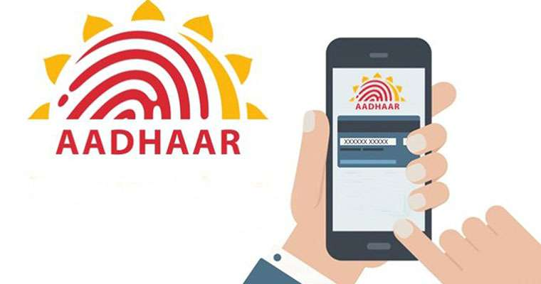 aadhaar to mobile