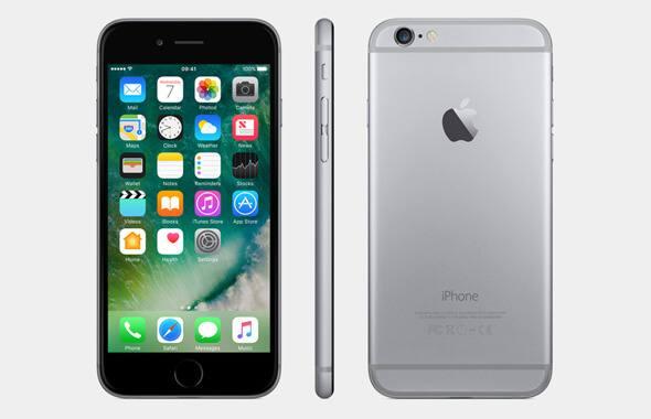 iphone cache